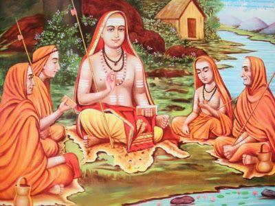 गुरु महिमा