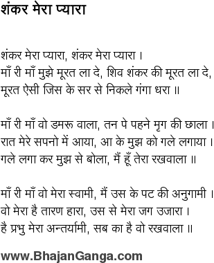 ronin meaning in hindi